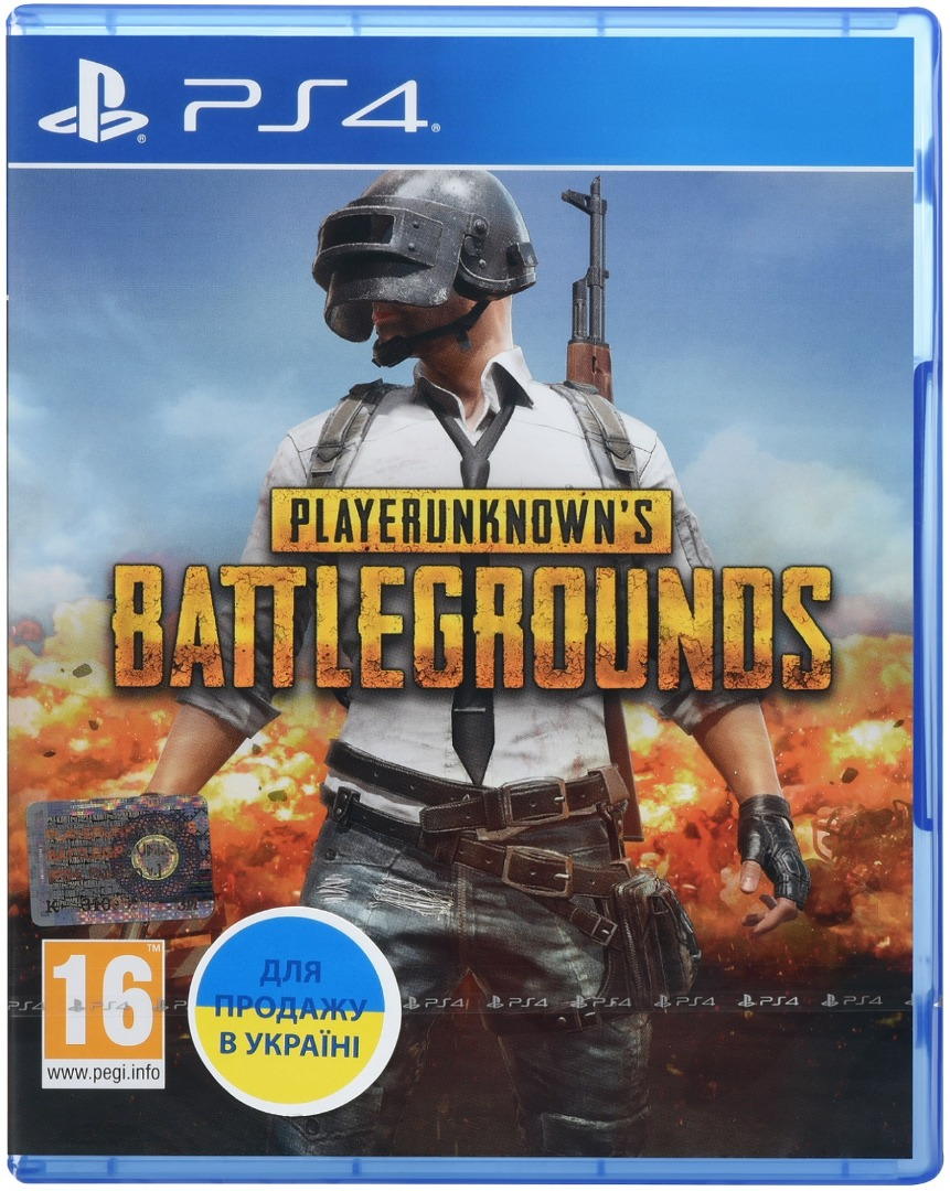 Купить Ігри, Гра Playerunknown's Battlegrounds [PS4, Russian version] Blu-Ray диск, 9788713, Sony
