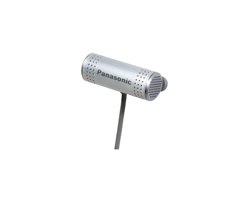 Мікрофон Panasonic RP-VC151E-S (RP-VC151E-S) – купити в інтернет ... 6df93cdcb0879