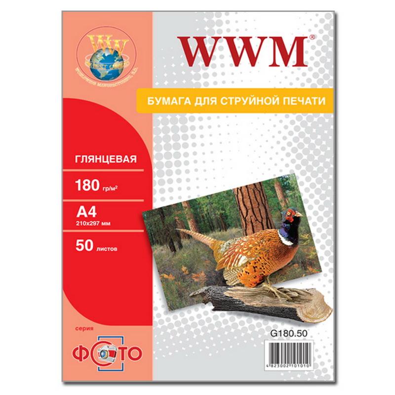 Купить Фотопапір A4 WWM 50 аркушів (G180.50)