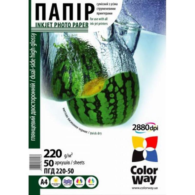 Купить Фотопапір А4 ColorWay 50 аркушів (ПГД220-50), PGD220050A4