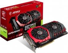 Відеокарта MSI GTX1060 Gaming X 3G (GTX 1060 GAMING X 3G)