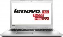 Ноутбук Lenovo IdeaPad 510-15ISK (80SR00LARA) білий