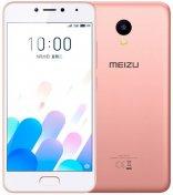 Смартфон Meizu M5c 2/16GB Rose Gold