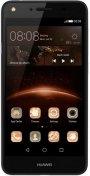 Смартфон Huawei Y5 II чорний