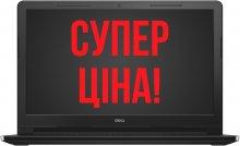 Ноутбук Dell Inspiron 3552 (I35C45DIL-K1) чорний