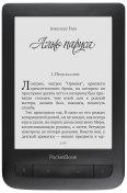 Електронна книга PocketBook 625 чорна