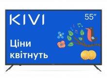 Телевізор LED Kivi 55U710KB (Smart TV, Wi-Fi, 3840x2160)