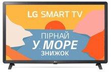Телевізор LED LG 32LM637BPLA (Smart TV, Wi-Fi, 1366x768)