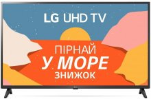 Телевізор LED, LG 50UP75006LF (Smart TV, Wi-Fi, 3840x2160)