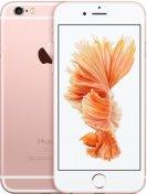 Смартфон Apple iPhone 6S 32 ГБ рожеве золото