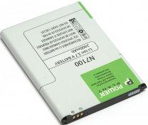 Акумулятор PowerPlant Samsung GT-N7100, GT-N7102, GT-N7108 (Galaxy Note II)