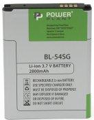 Акумулятор PowerPlant LG BL-54SG