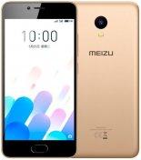 Смартфон Meizu M5c 2/16 золотий