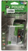 Акумулятор PowerPlant HTC One V T320e