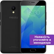 Meizu M5 black shildick