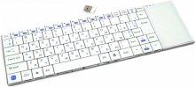 Клавіатура Gembird KB-P4-W-UA біла