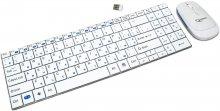 Комплект клавіатура+миша Gembird KBS-P5-W-UA Phoenix біла