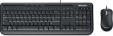 Комплект клавіатура+миша Microsoft 600 чорний