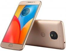 Смартфон Motorola Moto E4 Plus Fine Gold (PA700064UA)