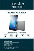 Захисне скло Braska for Samsung TAB E 9.6 T560/T561 (BRS-SA560/561GL)