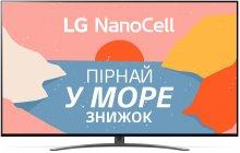 Телевізор LED LG 43UP81006LA (Smart TV, Wi-Fi, 3840x2160)