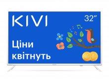 Телевізор LED Kivi 32F710KW (Smart TV, Wi-Fi, 1920x1080) white