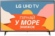 Телевізор LED LG 50UP77006LB (Smart TV, Wi-Fi, 3840x2160)