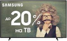 Телевізор LED Samsung QE43Q60AAUXUA/12 (Smart TV, Wi-Fi, 3840x2160)
