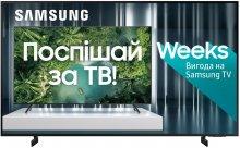 Телевізор LED Samsung UE50AU8000UXUA (Smart TV, Wi-Fi, 3840x2160)
