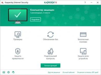 Антивірус Kaspersky Internet Security 2017 12 міс. 2 ПК скретч-карта (продовження)