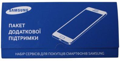 Сертифікат Samsung VIP пакет на +1рік гарантії та -50% на заміну дисплею