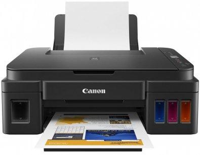 Багатофункціональний пристрій Canon PIXMA G2411 (2313C025)