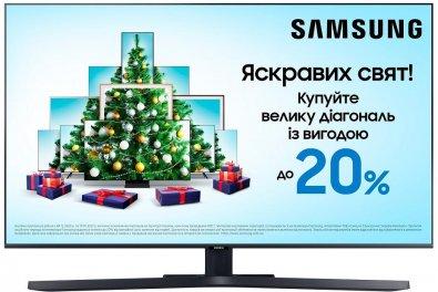 Телевізор LED Samsung UE43TU8500UXUA