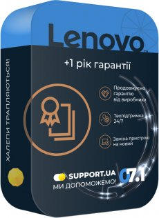 Сертифікат Lenovo планшети Andorid на додатковий рік гарантії (5WS0K78440)