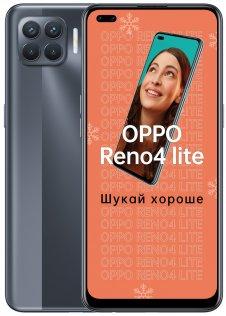 Смартфон OPPO Reno4 Lite 8/128GB Black (CPH2125 Black)