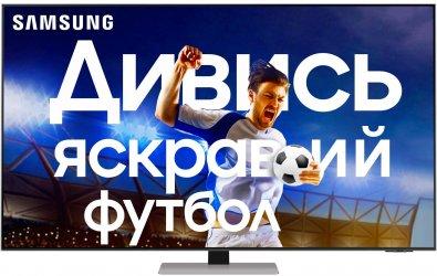 Телевізор QLED Samsung QE75QN85AAUXUA (Smart TV, Wi-Fi, 3840x2160)