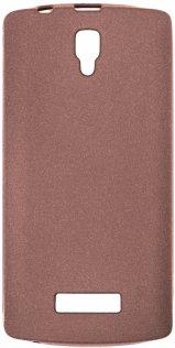 Чохол Just-Must для Lenovo A2010 - Sand series коричневий
