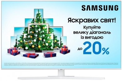 Телевізор LED Samsung UE43TU8510UXUA