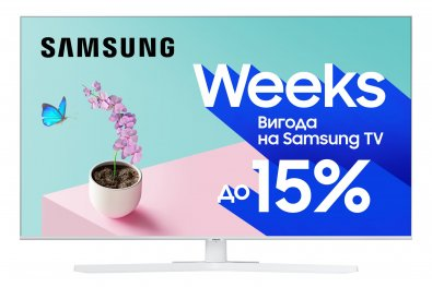 Телевізор LED Samsung UE43TU8510UXUA (Smart TV, Wi-Fi, 3840x2160) White