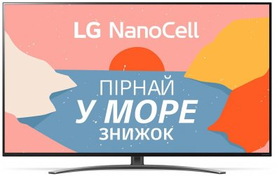 Телевізор LED LG 49NANO866NA (Smart TV, Wi-Fi, 3840x2160)