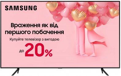 Телевізор QLED Samsung QE55Q60TAUXUA