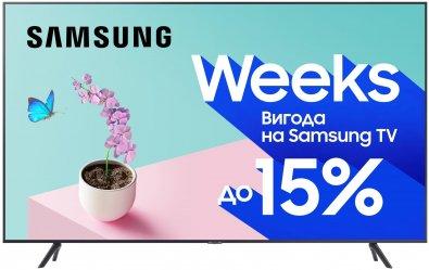 Телевізор LED Samsung UE50TU7100UXUA (Smart TV, Wi-Fi, 3840x2160)