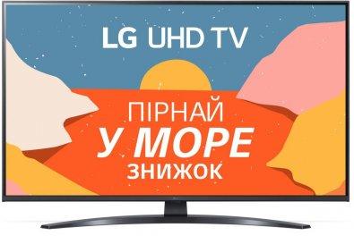 Телевізор LED LG 43UP78006LB (Smart TV, Wi-Fi, 3840x2160)