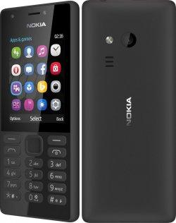Мобільний телефон Nokia 216 чорний