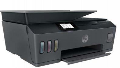 Струменевий кольоровий БФП HP Smart Tank 530 А4 з Wi-Fi