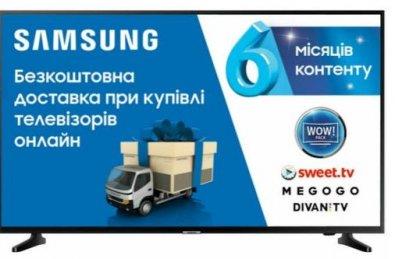 Телевізор LED, Samsung UE24N4500AUXUA