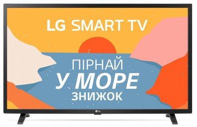 Телевізор LED LG 32LM6370PLA (Smart TV, Wi-Fi, 1920x1080)