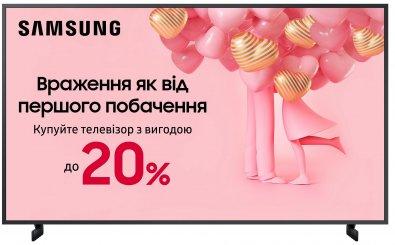 Телевізор QLED Samsung QE43LS03TAUXUA