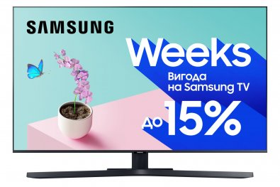 Телевізор LED Samsung UE50TU8500UXUA (Smart TV, Wi-Fi, 3840x2160)