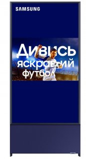 Телевізор QLED Samsung QE43LS05TAUXUA (Smart TV, Wi-Fi, 3840x2160)